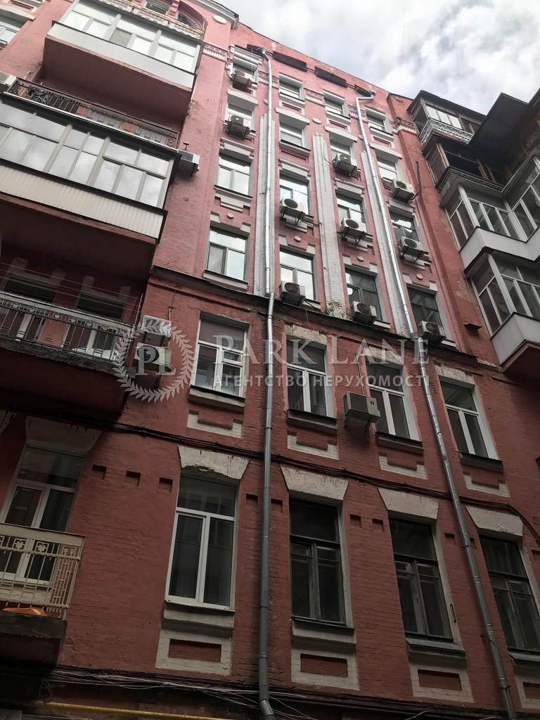 Квартира ул. Городецкого Архитектора, 11б, Киев, R-31591 - Фото 3