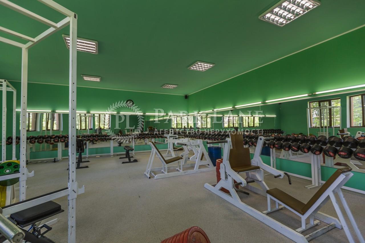 Дом B-100383, Пролетарская, Процев - Фото 29