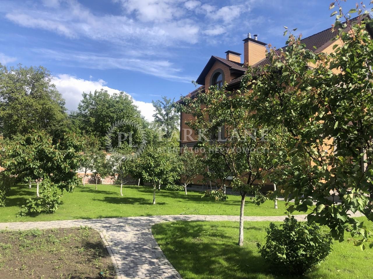 Дом J-28570, Гомельская, Киев - Фото 71