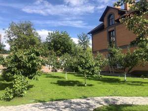 Дом J-28570, Гомельская, Киев - Фото 69
