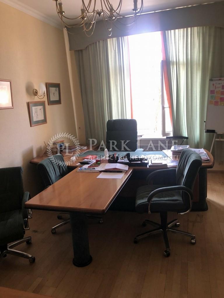 Офис, ул. Банковая, Киев, R-33342 - Фото 4