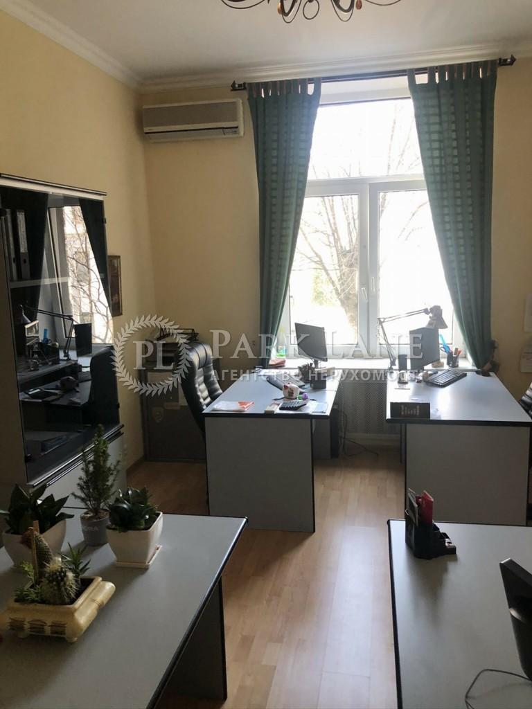 Офис, ул. Банковая, Киев, R-33342 - Фото 5
