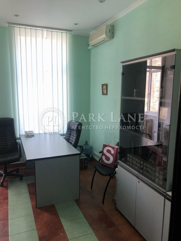 Офис, ул. Банковая, Киев, R-33342 - Фото 6
