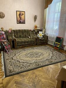 Квартира B-99518, Багговутівська, 32, Київ - Фото 4