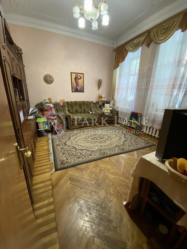Квартира ул. Багговутовская, 32, Киев, B-99518 - Фото 4