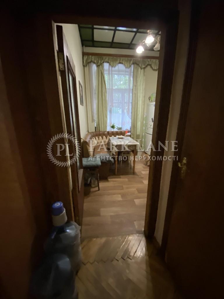 Квартира ул. Багговутовская, 32, Киев, B-99518 - Фото 8