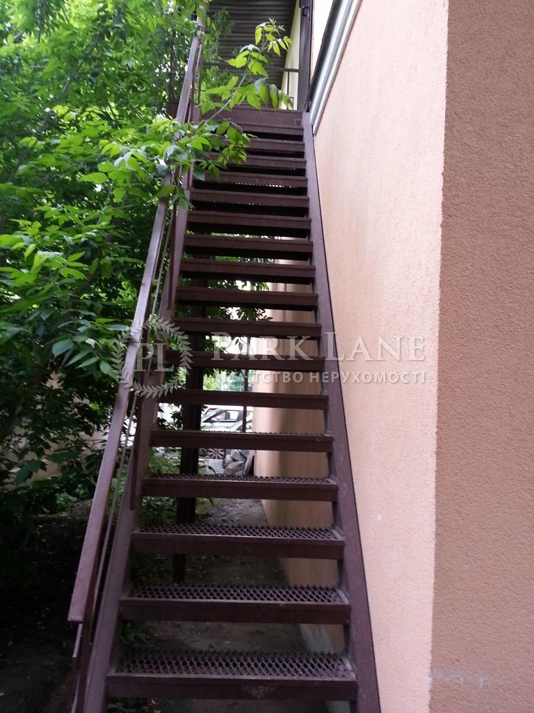 Нежилое помещение, ул. Лебедева Академика, Киев, R-33495 - Фото 3