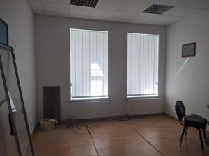 Нежитлове приміщення, B-100270, Франка Івана, Київ - Фото 6