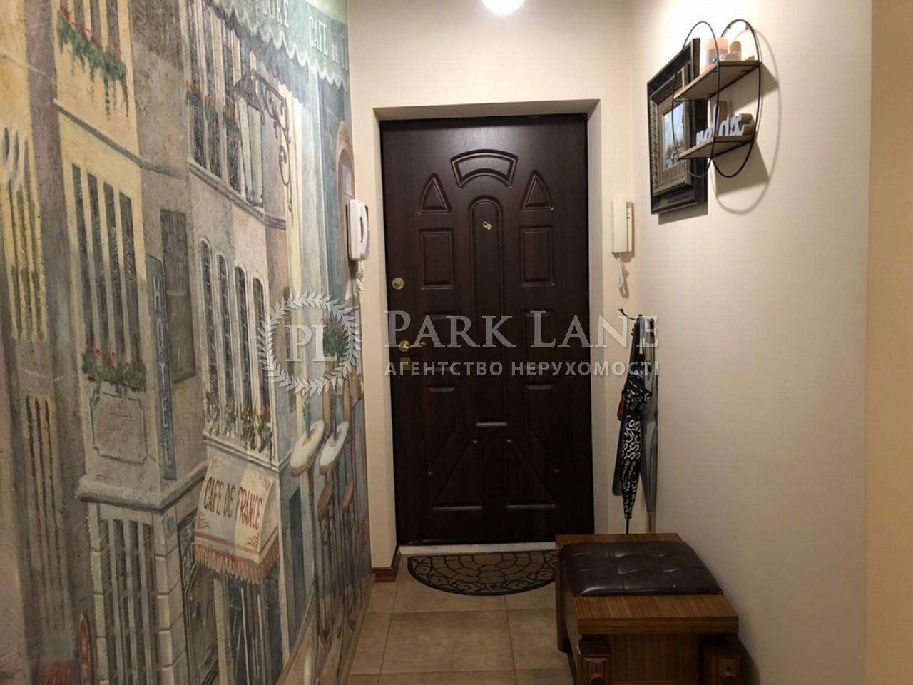 Квартира ул. Окипной Раиcы, 10б, Киев, Z-670665 - Фото 8