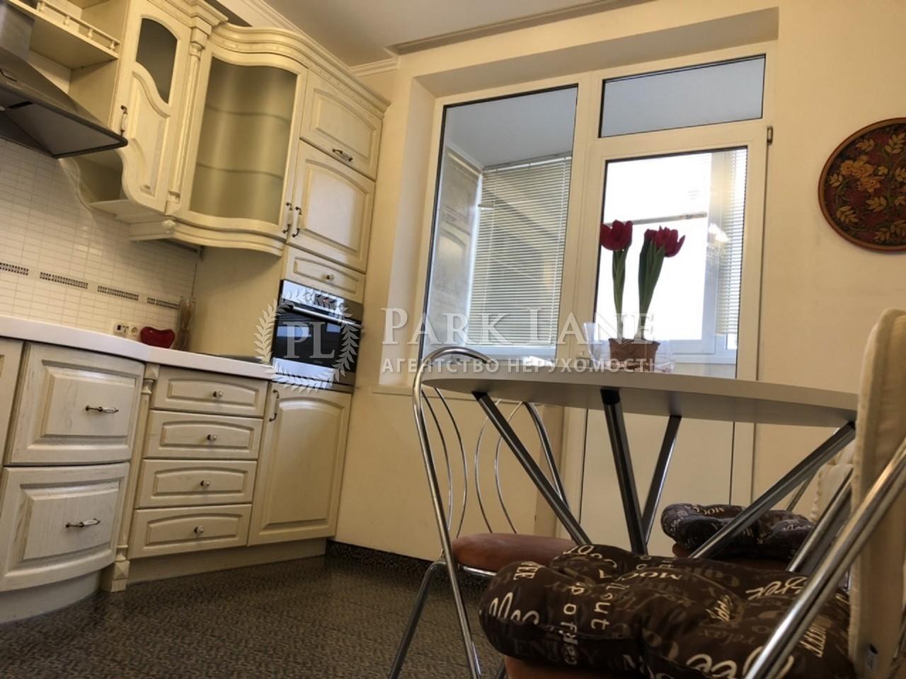 Квартира ул. Окипной Раиcы, 10б, Киев, Z-670665 - Фото 5