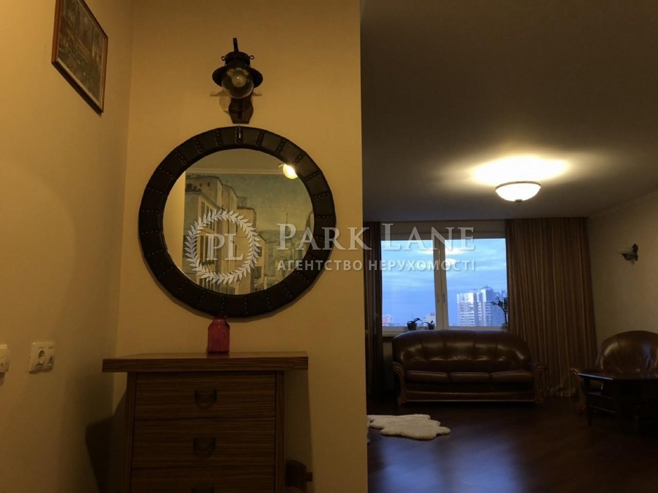 Квартира ул. Окипной Раиcы, 10б, Киев, Z-670665 - Фото 3