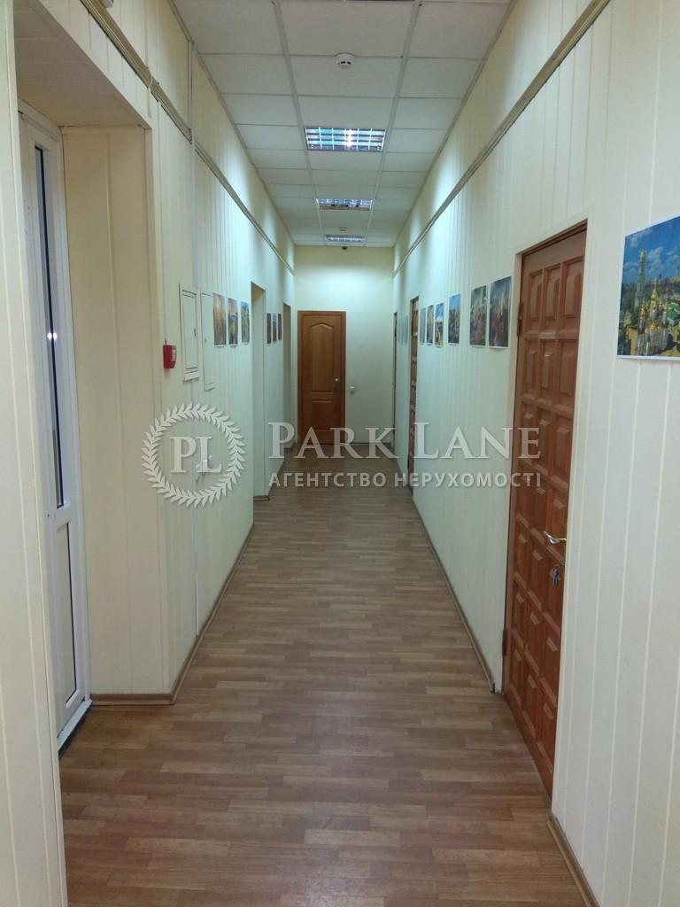 Офис, ул. Саксаганского, Киев, R-33509 - Фото 1