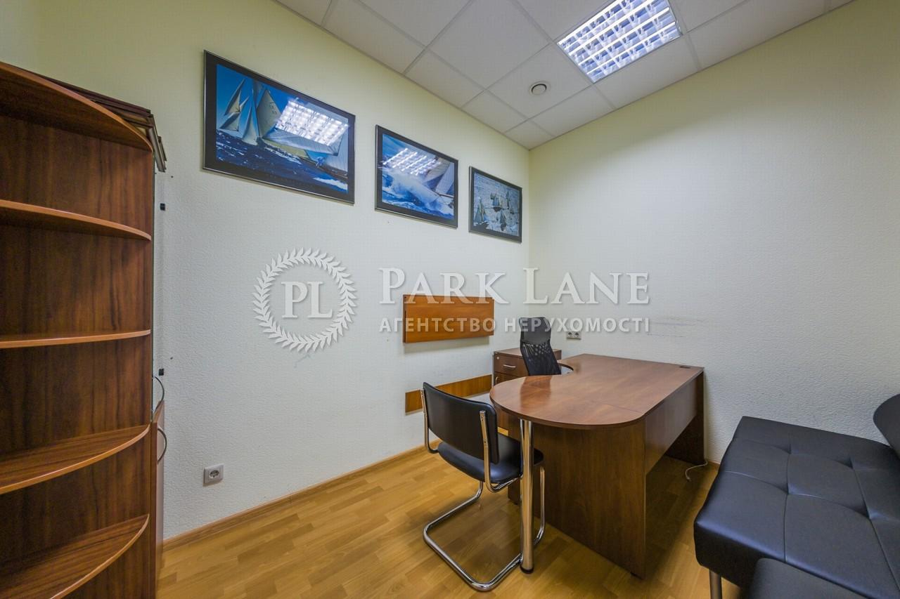 Офіс, B-100393, Спаська, Київ - Фото 8