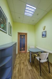 Офіс, B-100393, Спаська, Київ - Фото 12