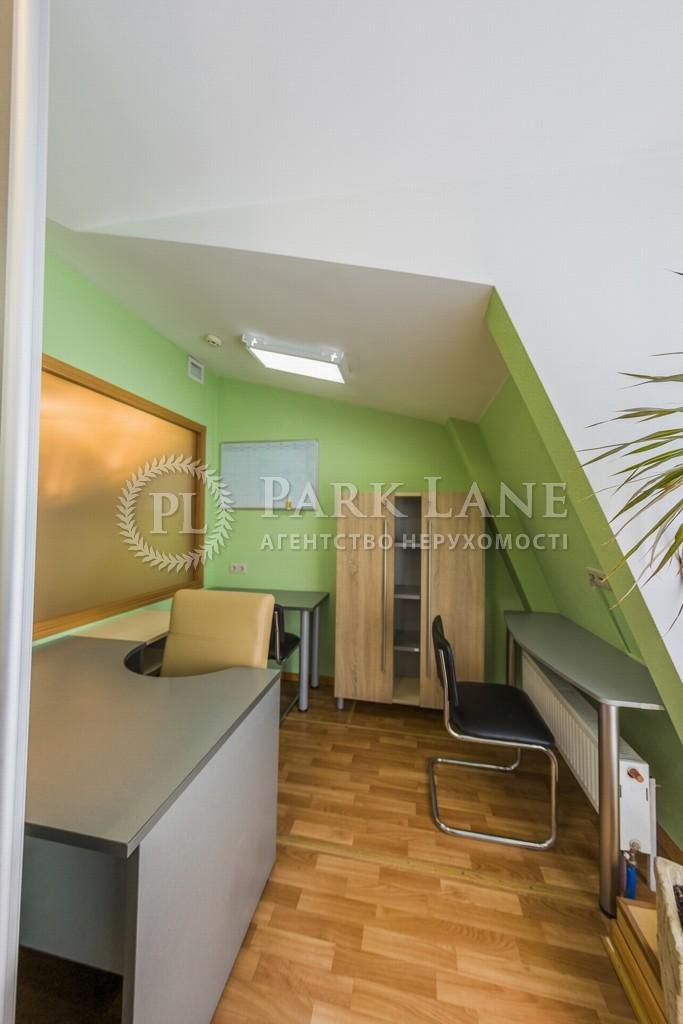 Офіс, B-100393, Спаська, Київ - Фото 13