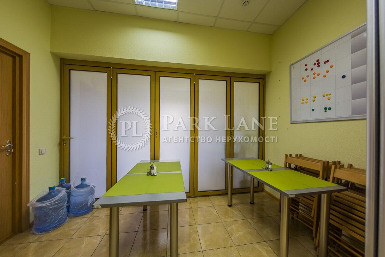 Офіс, B-100393, Спаська, Київ - Фото 16