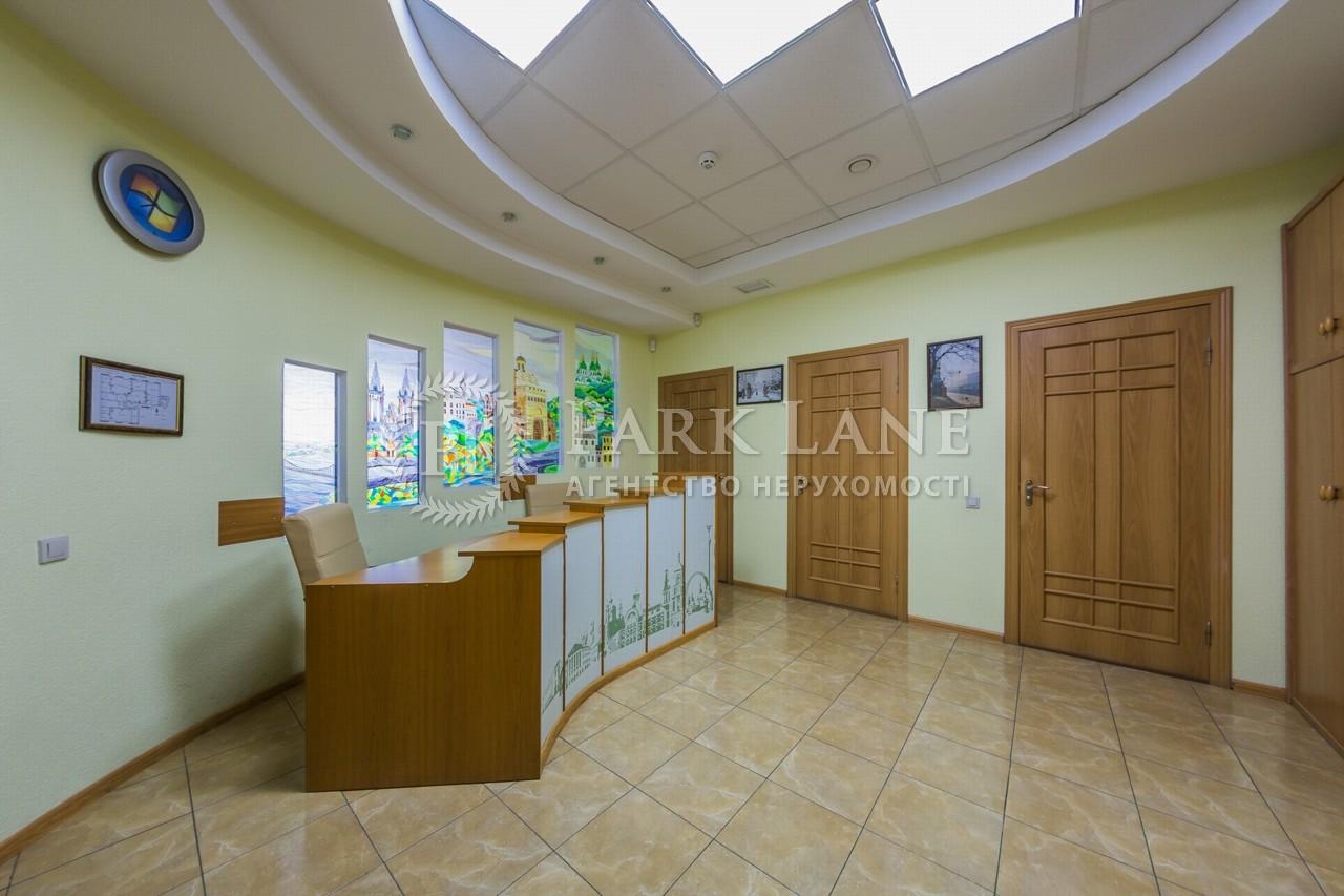 Офіс, B-100393, Спаська, Київ - Фото 19