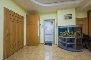 Офіс, B-100393, Спаська, Київ - Фото 20