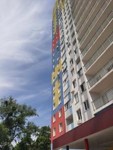 Квартира Z-782477, Сивашская, 12/2, Киев - Фото 1