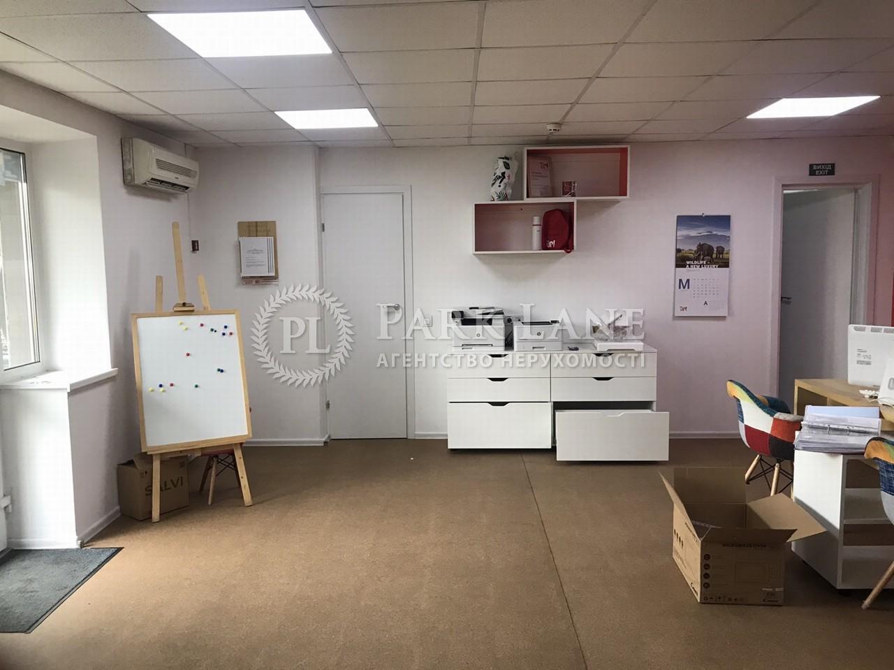 Нежилое помещение, Воздухофлотский просп., Киев, N-21890 - Фото 4