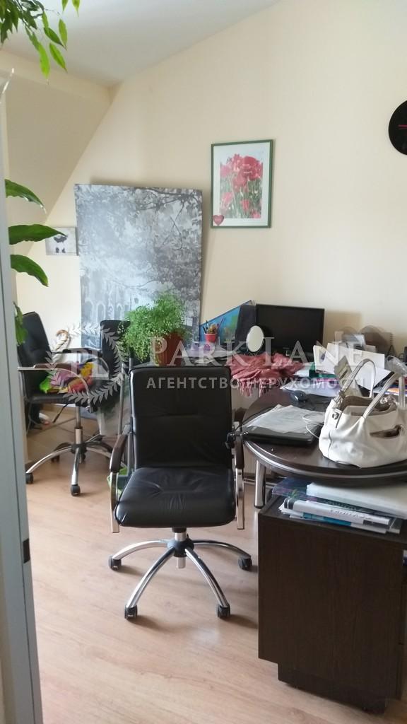 Офис, ул. Межигорская, Киев, R-32493 - Фото 6