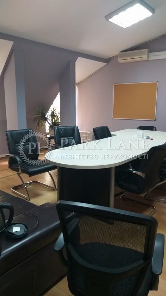 Офис, ул. Межигорская, Киев, R-32493 - Фото 5