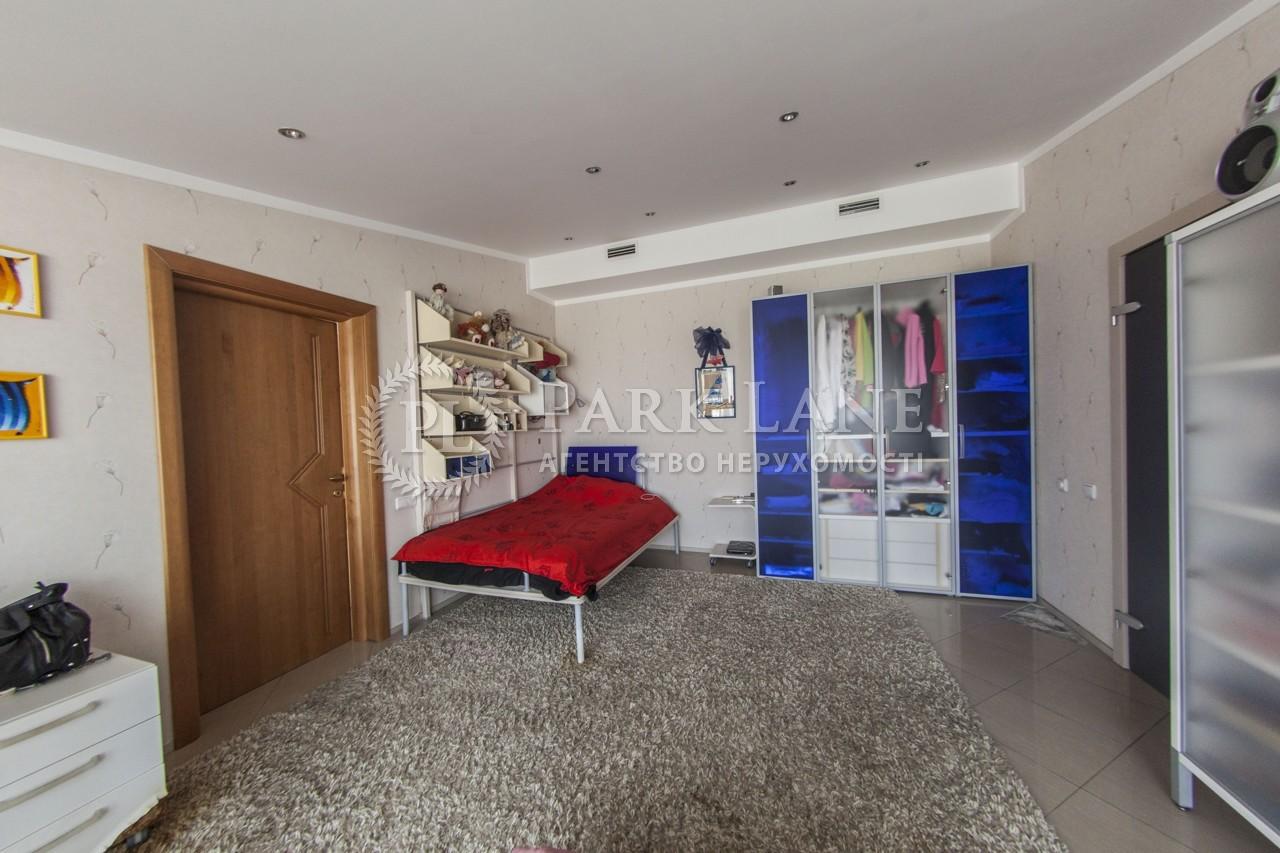 Квартира K-29503, Львівська пл., 4, Київ - Фото 13