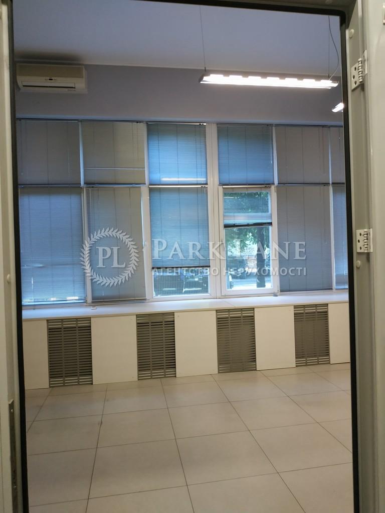 Офис, ул. Гонгадзе (Машиностроительная), Киев, C-46773 - Фото 6