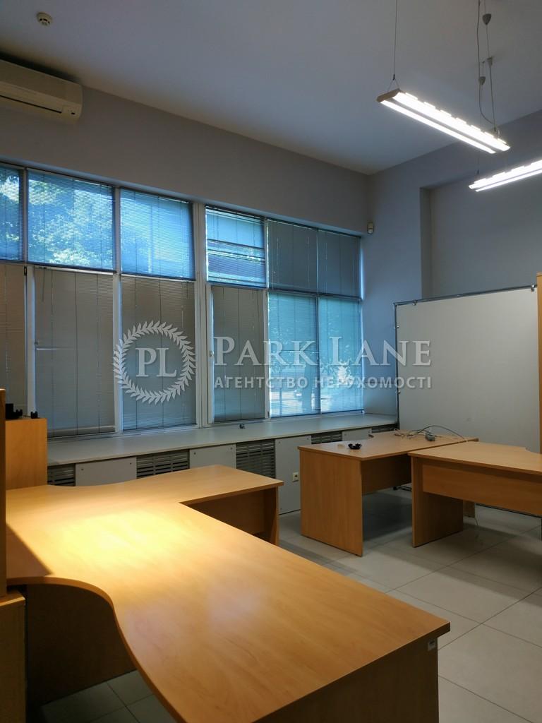 Офис, ул. Гонгадзе (Машиностроительная), Киев, C-46773 - Фото 3