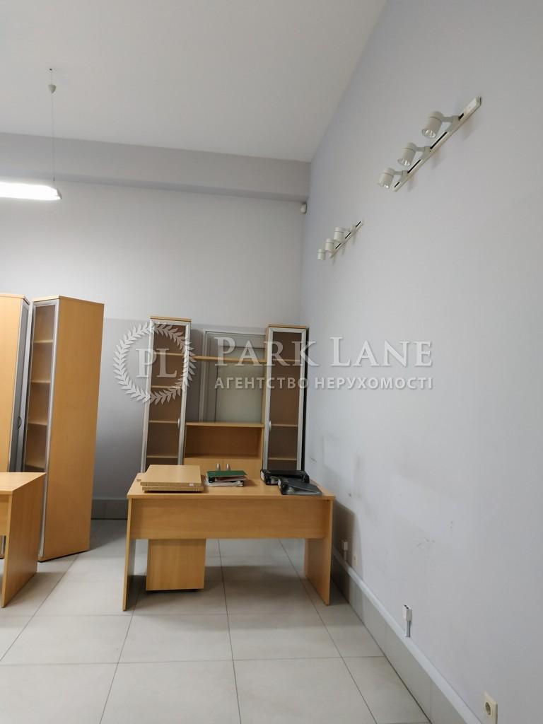 Офис, ул. Гонгадзе (Машиностроительная), Киев, C-46773 - Фото 10
