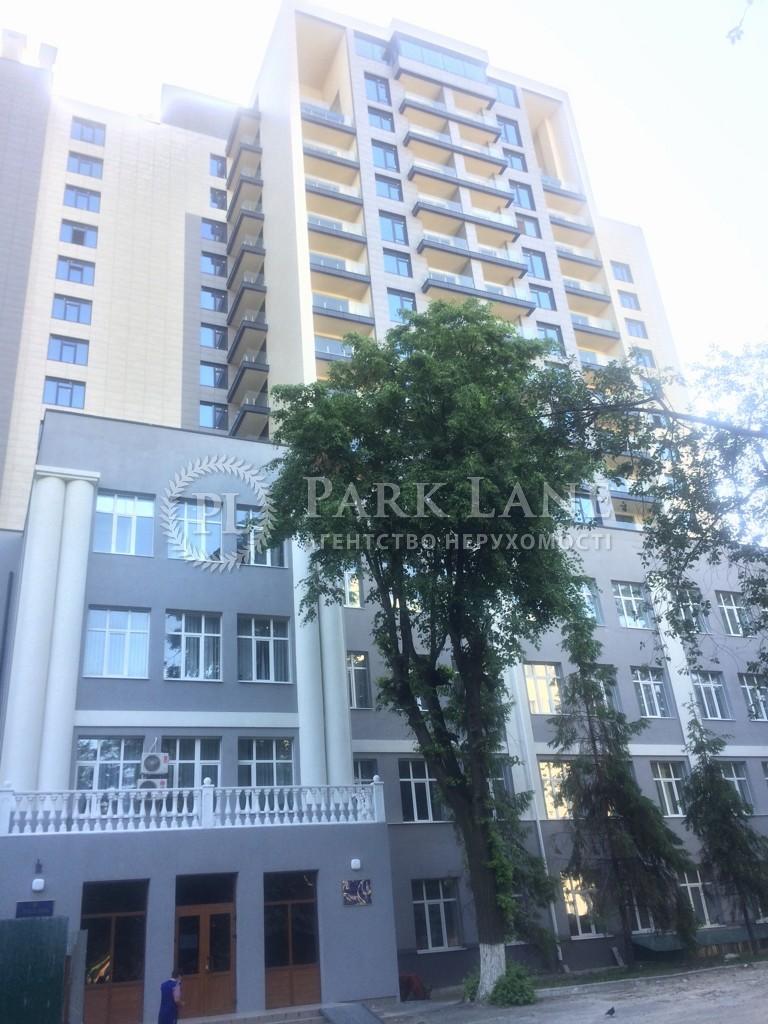Квартира ул. Сечевых Стрельцов (Артема), 44а, Киев, J-30138 - Фото 14