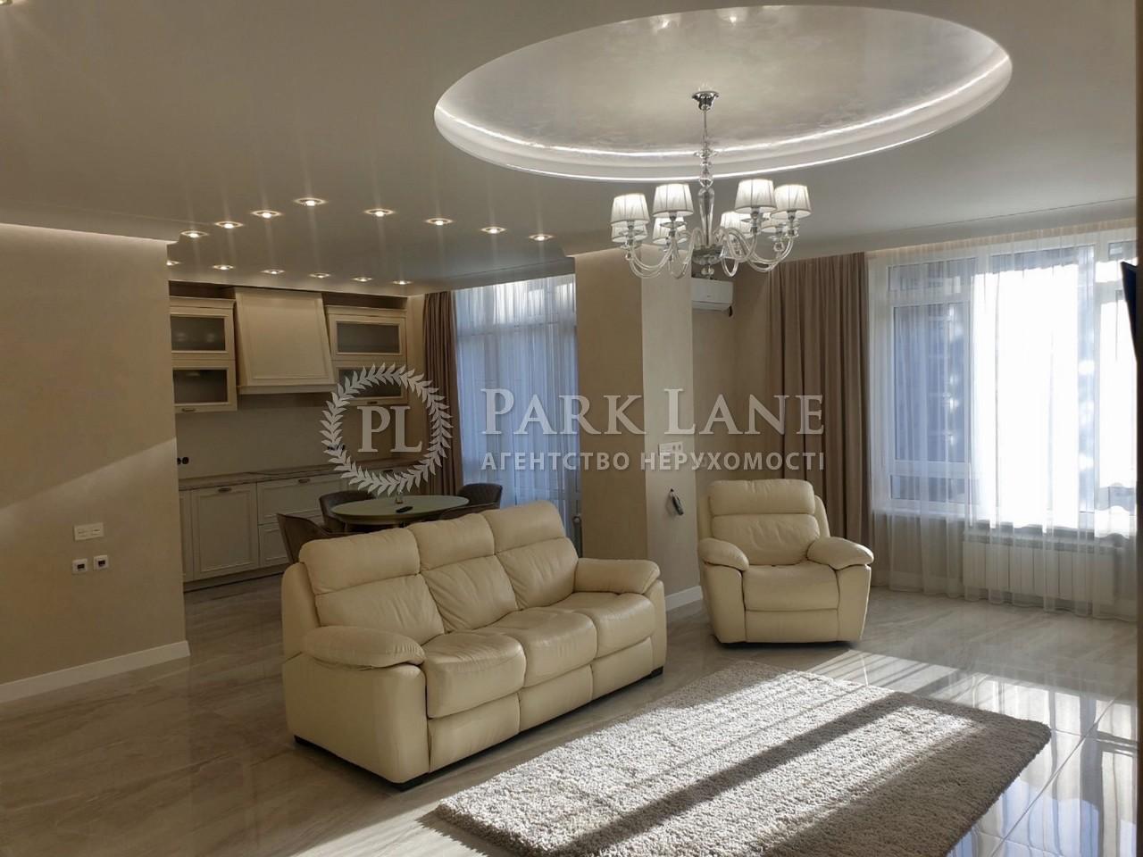 Квартира ул. Саперное Поле, 3, Киев, I-31200 - Фото 4