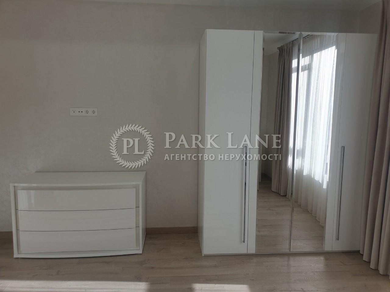 Квартира ул. Саперное Поле, 3, Киев, I-31200 - Фото 8