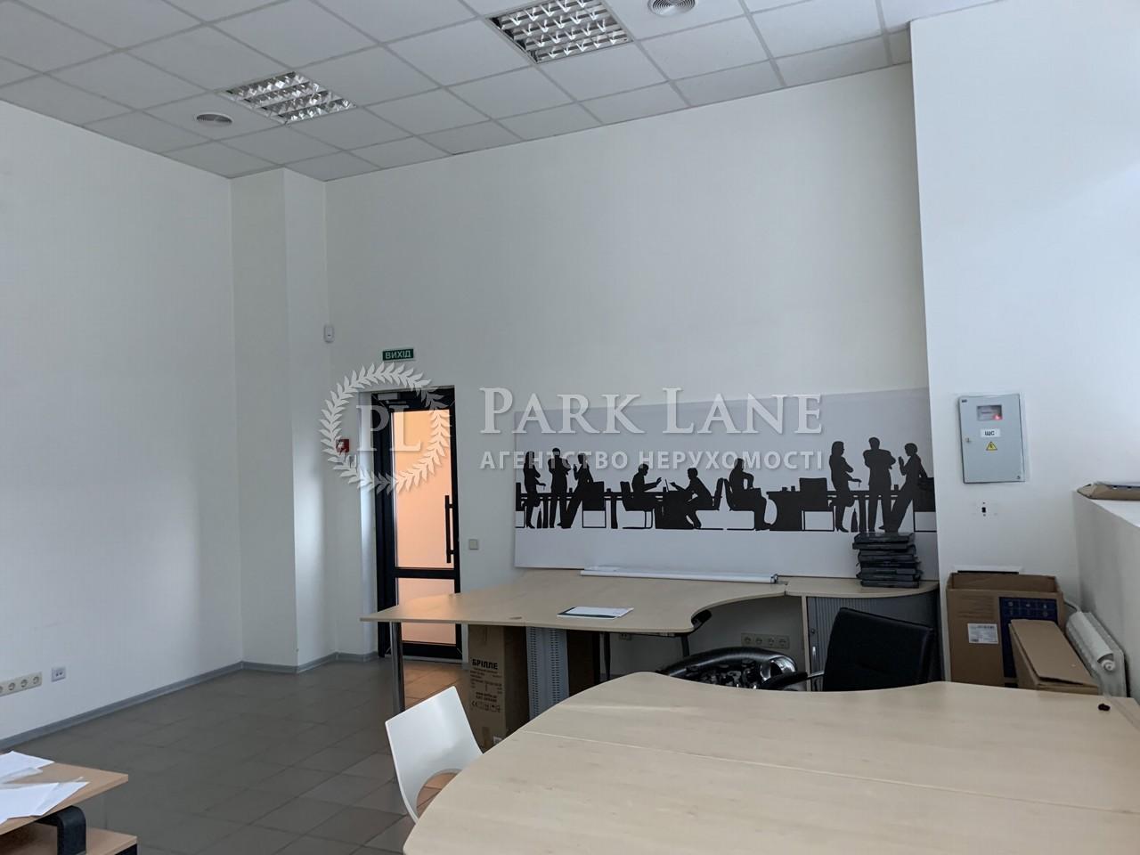Офис, ул. Гонгадзе (Машиностроительная), Киев, R-33569 - Фото 3