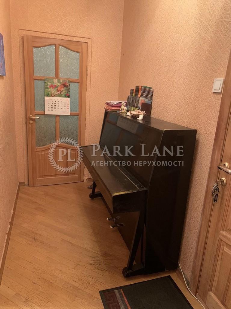 Квартира X-21154, Харківське шосе, 2б, Київ - Фото 7