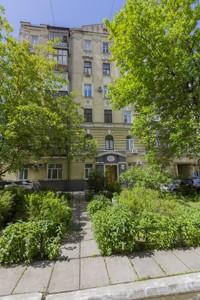 Коммерческая недвижимость, B-100558, Шелковичная, Печерский район