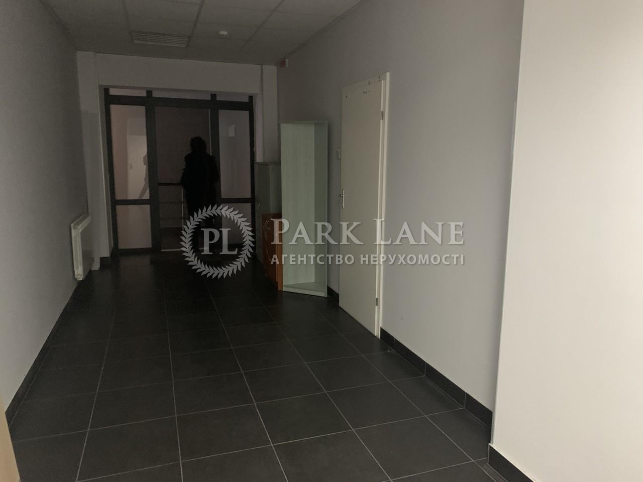 Офис, ул. Гонгадзе (Машиностроительная), Киев, R-33570 - Фото 10