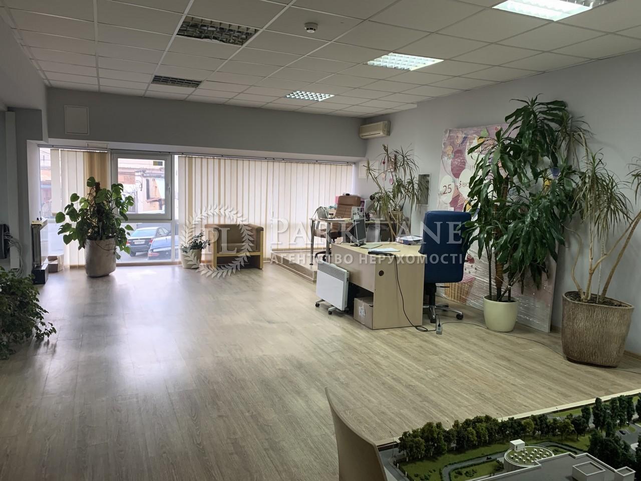 Офис, ул. Гонгадзе (Машиностроительная), Киев, R-33570 - Фото 12