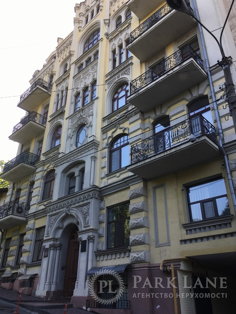 Нежилое помещение, ул. Малоподвальная, Киев, B-100494 - Фото 1