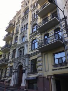 Коммерческая недвижимость, N-21933, Малоподвальная, Шевченковский район