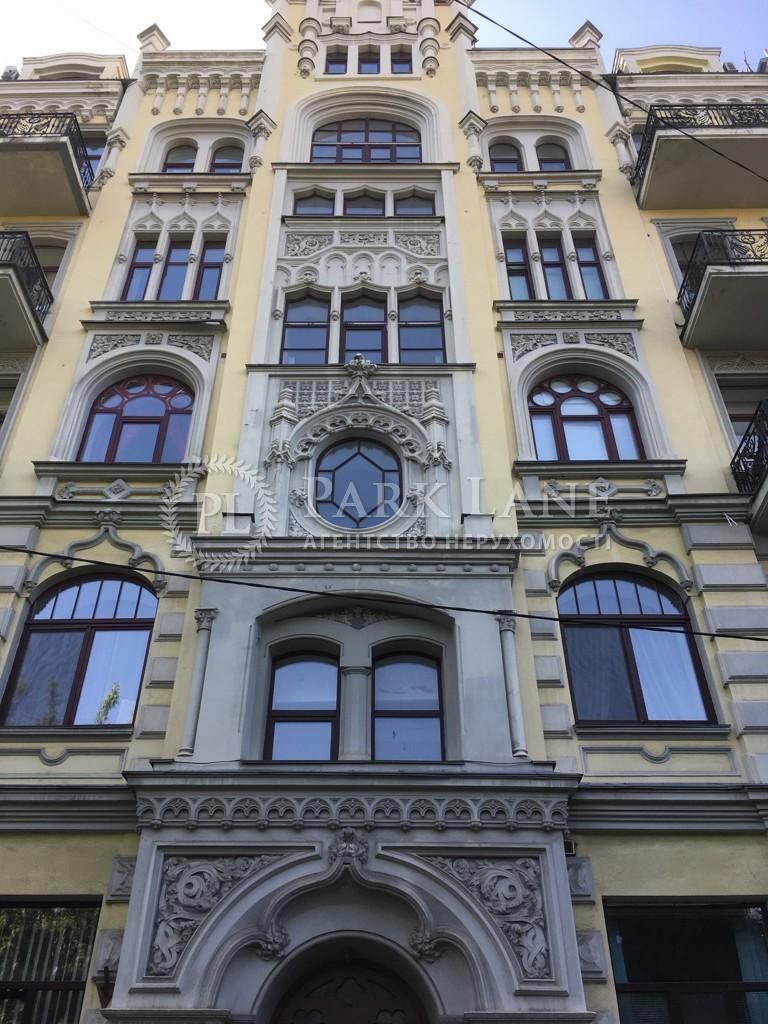Нежилое помещение, ул. Малоподвальная, Киев, B-100494 - Фото 22