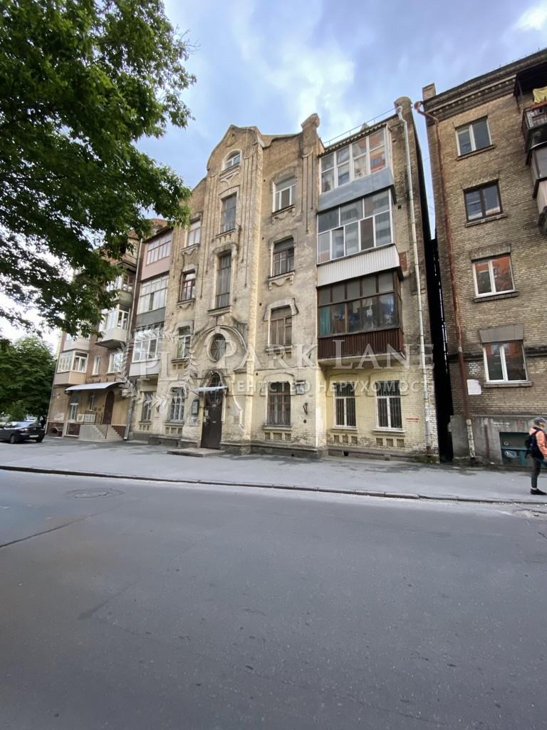 Квартира ул. Багговутовская, 32, Киев, B-99518 - Фото 11