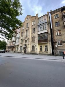 Квартира B-99518, Багговутівська, 32, Київ - Фото 2