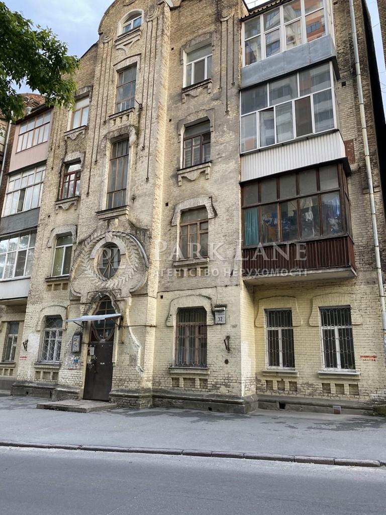 Квартира ул. Багговутовская, 32, Киев, B-99518 - Фото 1