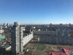 Квартира J-29177, Малиновського Маршала, 8, Київ - Фото 9