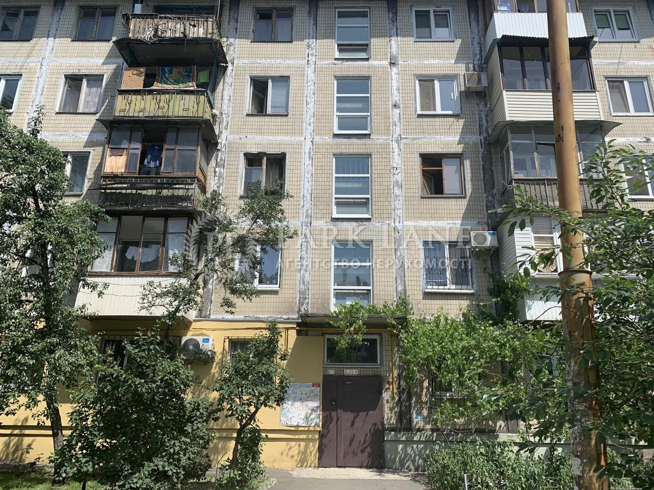 Квартира Соборности просп. (Воссоединения), 1а, Киев, Z-764368 - Фото 1
