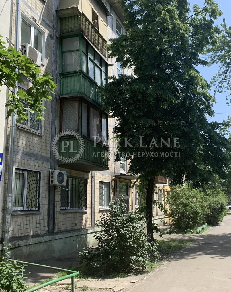 Квартира Соборности просп. (Воссоединения), 1а, Киев, Z-764368 - Фото 2