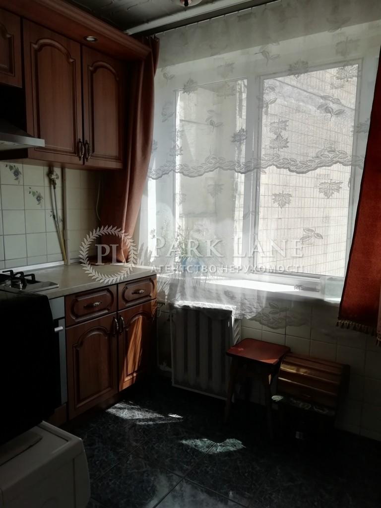 Квартира R-36437, Гайдай Зої, 3а, Київ - Фото 11