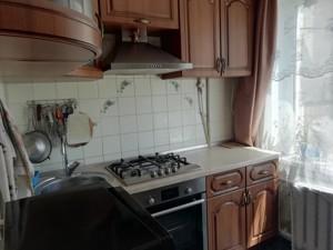 Квартира R-36437, Гайдай Зої, 3а, Київ - Фото 10