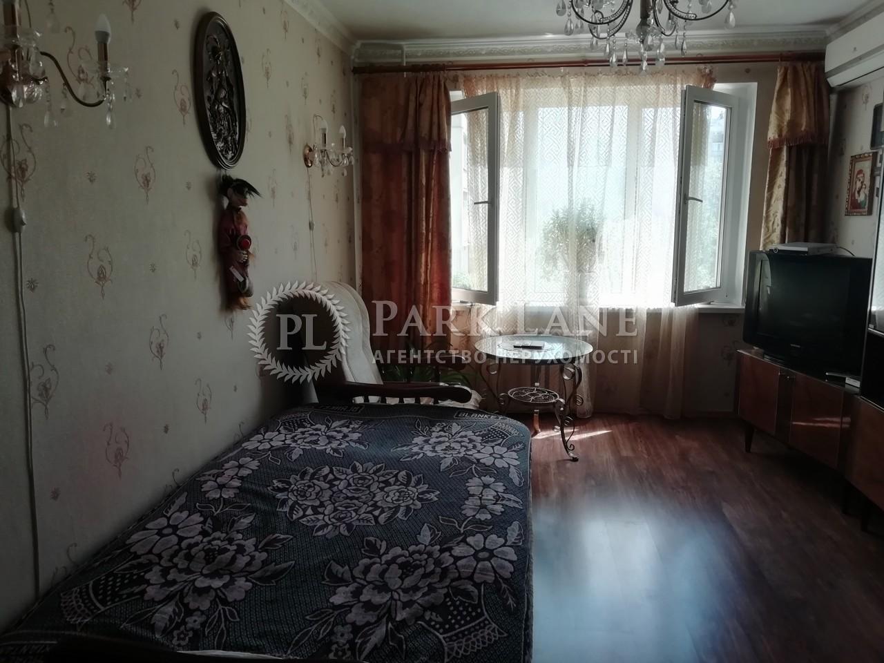 Квартира R-36437, Гайдай Зої, 3а, Київ - Фото 6